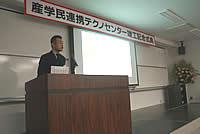 竣工報告を行う藤田高等教育コンソーシアム運営委員長